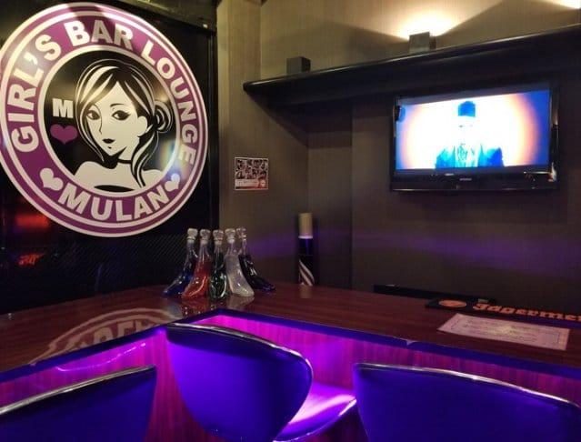 Girl's Bar MULAN<ガールズバー ムーラン> 吉祥寺 ガールズバー SHOP GALLERY 1