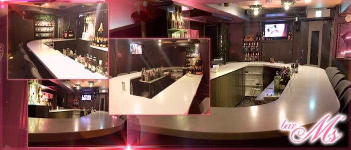 Girl's Bar M's<エムズ>(六本木ガールズバー)のバイト求人・体験入店情報