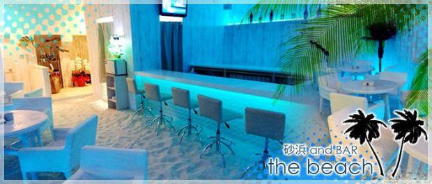 砂浜andBAR TheBeach<ビーチ> 大宮 ガールズバー バナー
