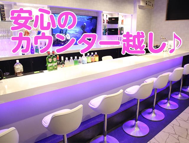 【昼&夜】Girl's Company<ガールズカンパニー> 藤沢 ガールズバー SHOP GALLERY 1