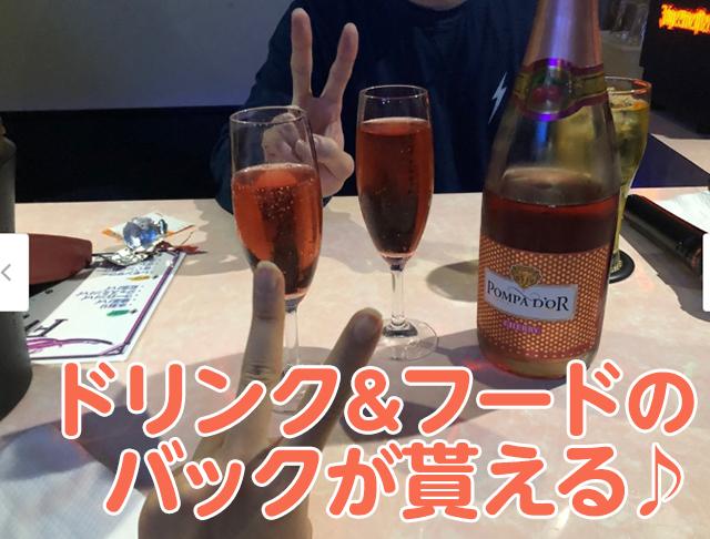 【昼&夜】Girl's Company<ガールズカンパニー> 藤沢 ガールズバー SHOP GALLERY 3