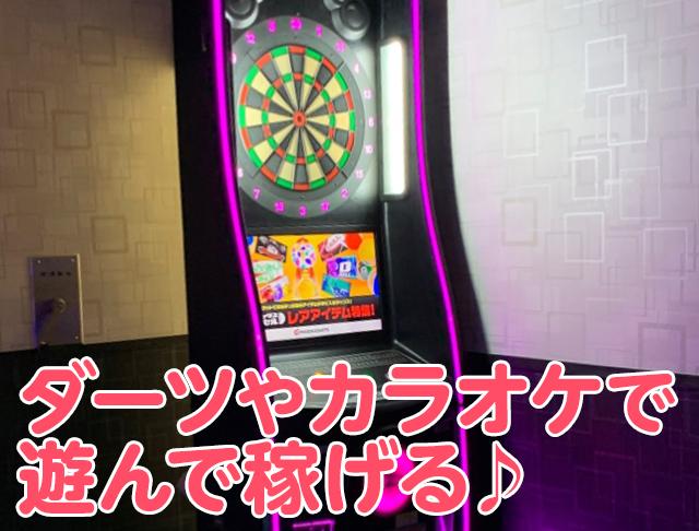 【昼&夜】Girl's Company<ガールズカンパニー> 藤沢 ガールズバー SHOP GALLERY 4
