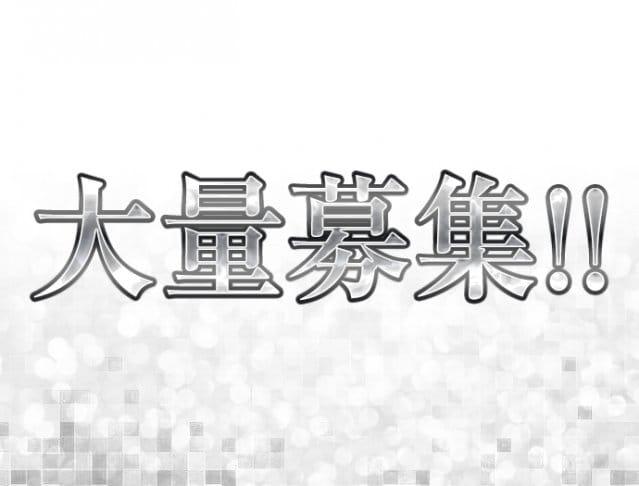 BAR COLORFUL<バーカラフル> 歌舞伎町 ガールズバー SHOP GALLERY 3