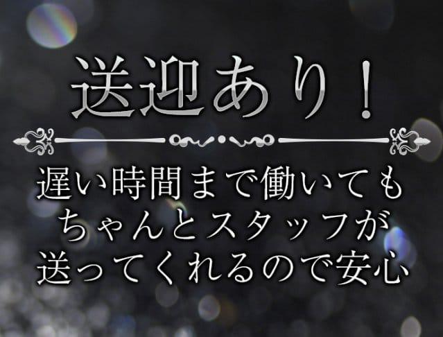 Girls Bar Glorious<グロリアス> 船橋 ガールズバー SHOP GALLERY 2