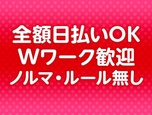 Girls Bar Vanilla<バニラ> 恵比寿 ガールズバー SHOP GALLERY 2