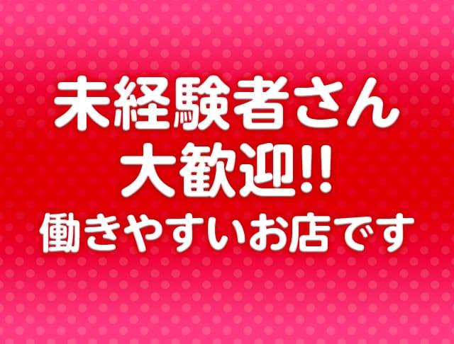 Girls Bar Vanilla<バニラ> 恵比寿 ガールズバー SHOP GALLERY 3