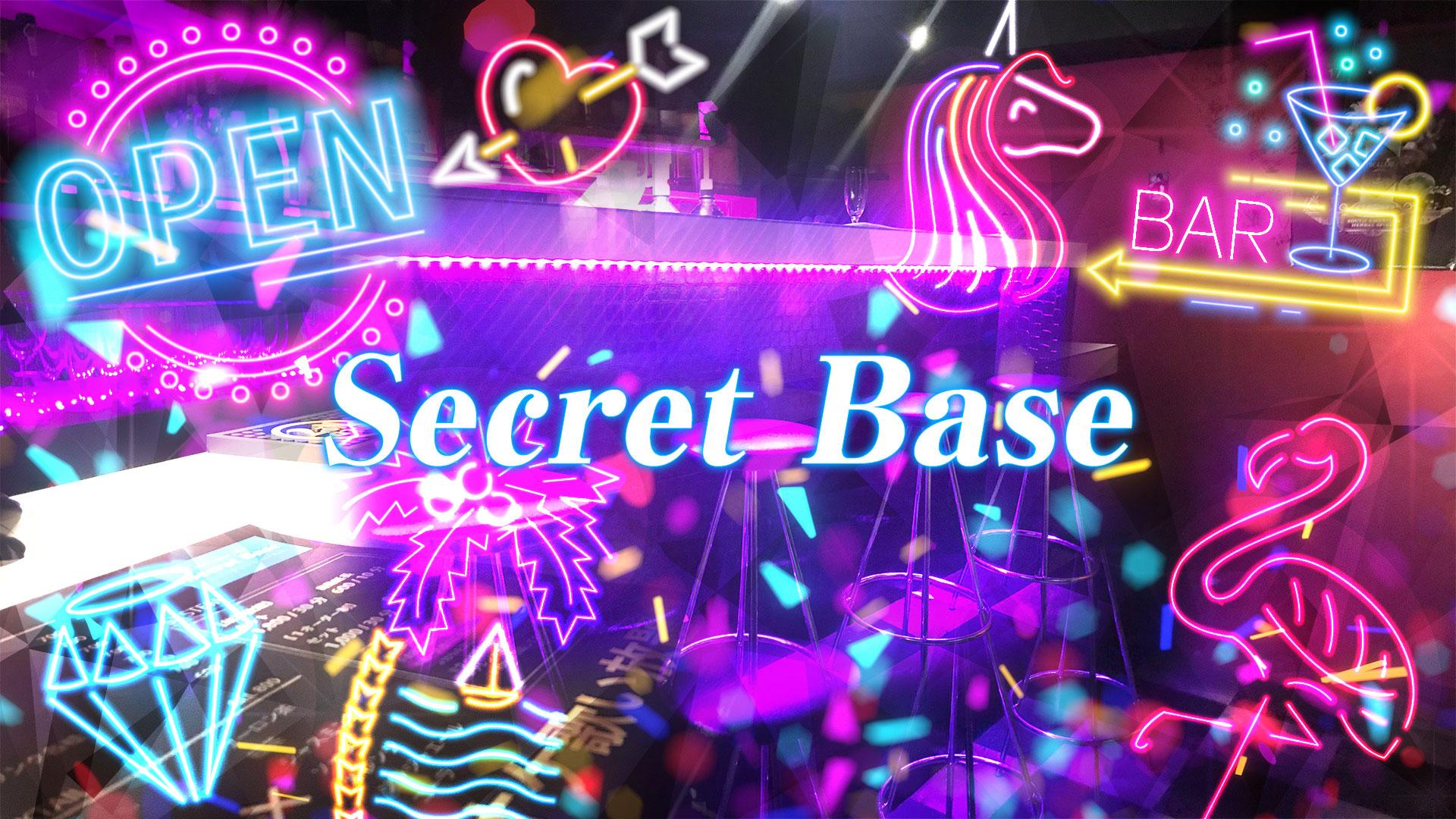 Secret Base<シークレットベース> 恵比寿 ガールズバー TOP画像