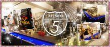 Cafe&Bar 5<ファイブ> バナー