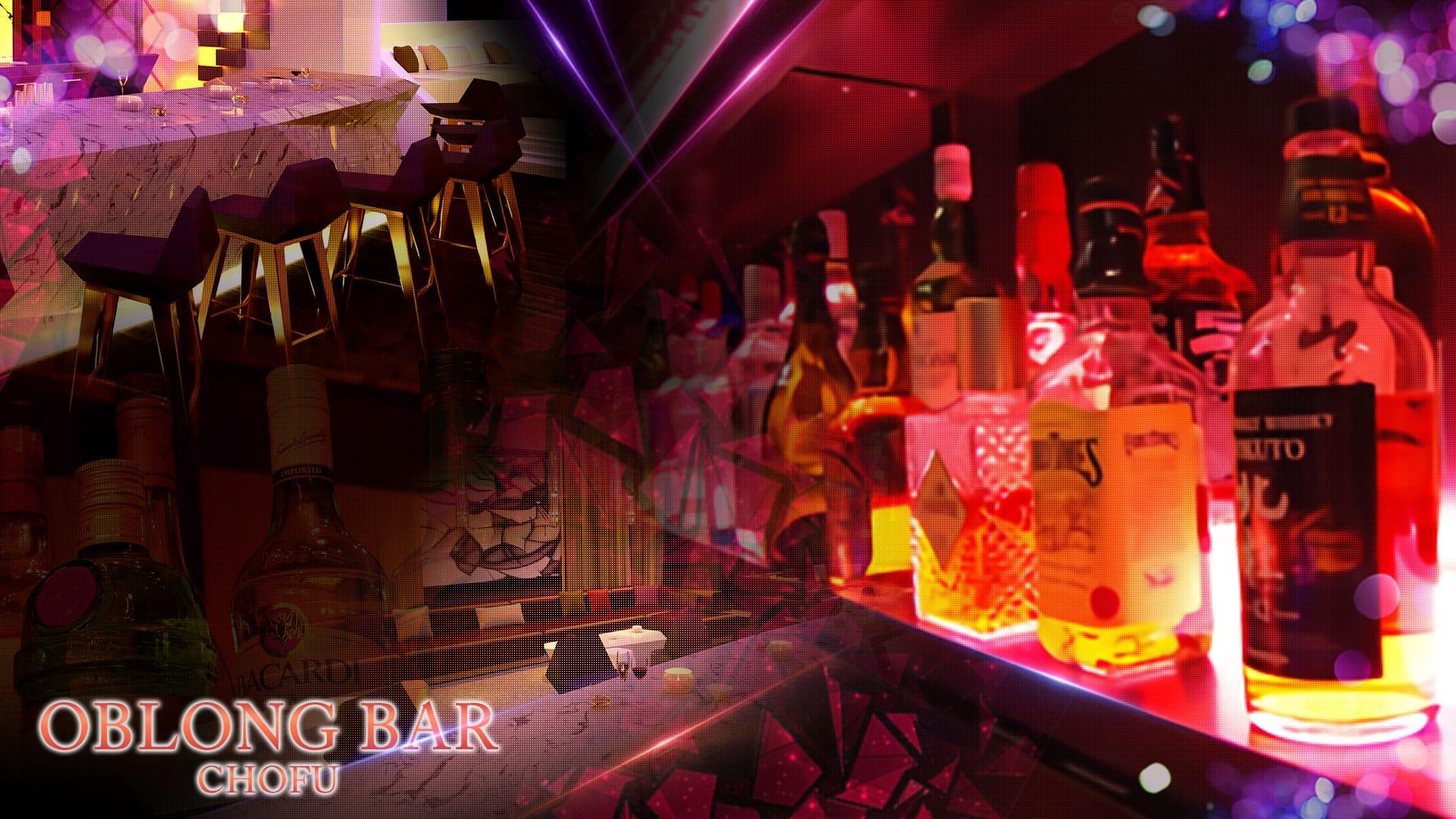 OBLONG Bar CHOFU<オブロングバー> 調布 ガールズバー TOP画像
