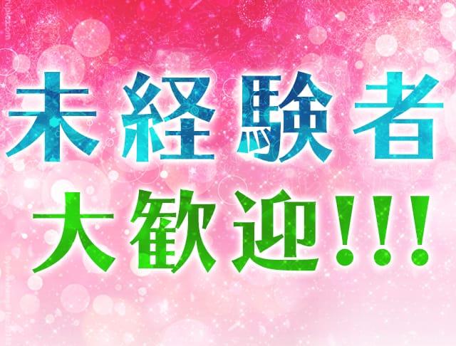 Girls Bar Elmo<ガールズバーエルモ> 赤坂 ガールズバー SHOP GALLERY 3