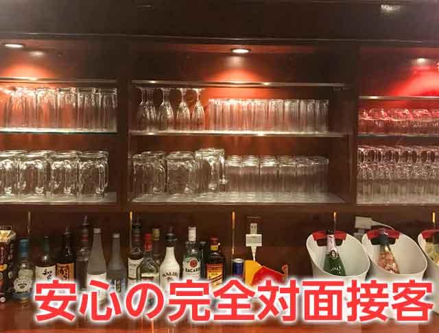 ASMONE<アスモネ> 上野 ガールズバー SHOP GALLERY 4