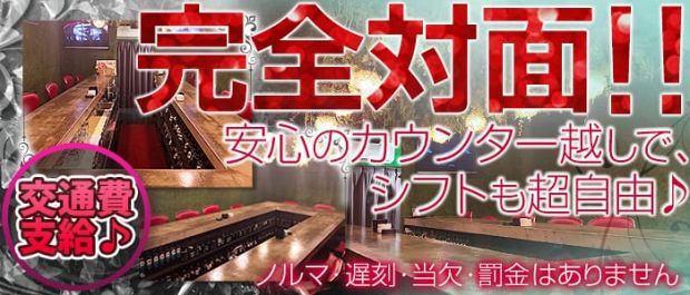 Girl's Bar VERDE<ベルデ> 恵比寿 ガールズバー バナー