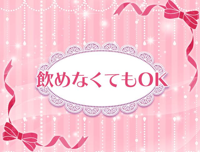 nino<ニノ> 池袋 ガールズバー SHOP GALLERY 4