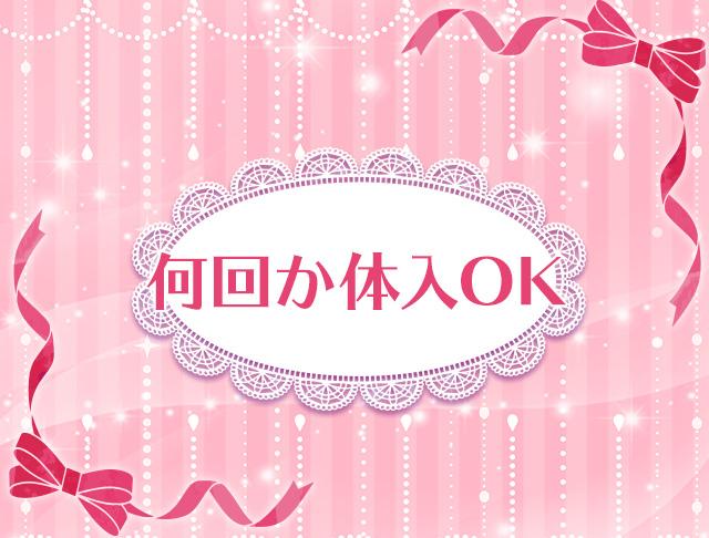 nino<ニノ> 池袋 ガールズバー SHOP GALLERY 5