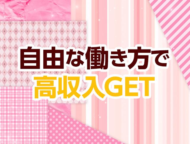 Girls Lounge Nine9(ナイン)【公式求人情報】 大宮 ガールズバー SHOP GALLERY 3