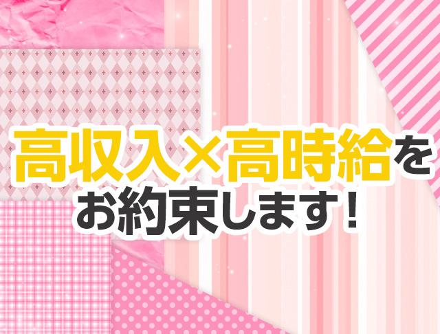 Girls Lounge Nine9(ナイン)【公式求人情報】 大宮 ガールズバー SHOP GALLERY 5