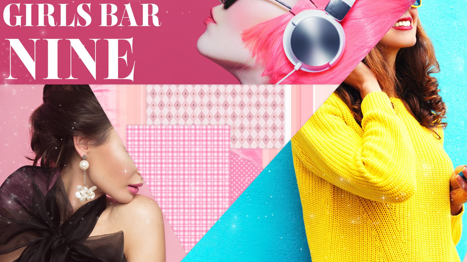 Girls Lounge Nine9(ナイン)【公式求人情報】 大宮 ガールズバー TOP画像