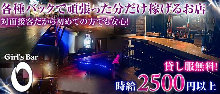 BAR エン(錦糸町ガールズバー)のバイト求人・体験入店情報