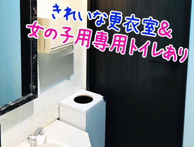 上野パンダ 上野 ガールズバー SHOP GALLERY 3