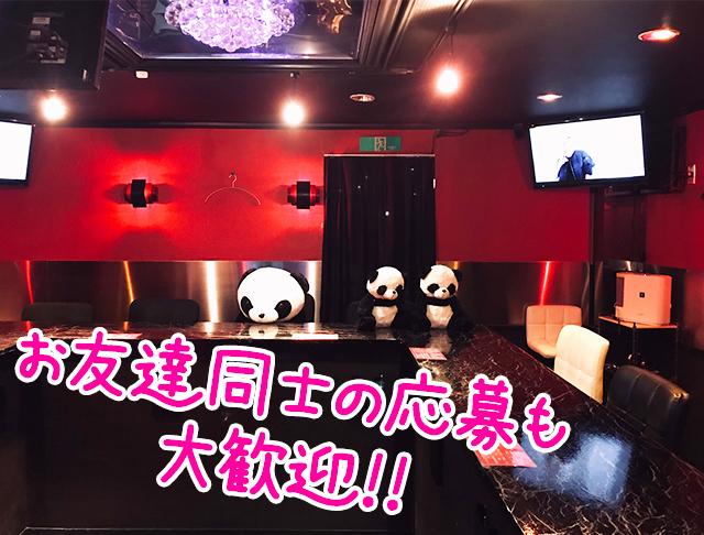 上野パンダ 上野 ガールズバー SHOP GALLERY 4
