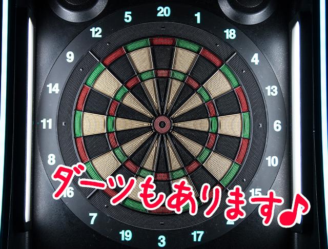 上野パンダ 上野 ガールズバー SHOP GALLERY 5