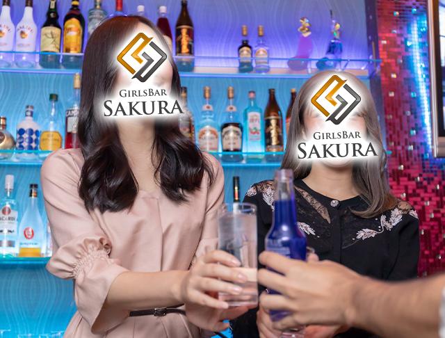 ガールズバーSAKURA<サクラ> 五反田 ガールズバー SHOP GALLERY 3