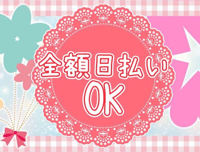 Girls Bar Ash 2nd<アッシュセカンド> 池袋 ガールズバー SHOP GALLERY 1