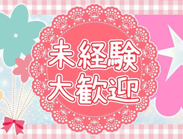 Girls Bar Ash 2nd<アッシュセカンド> 池袋 ガールズバー SHOP GALLERY 2