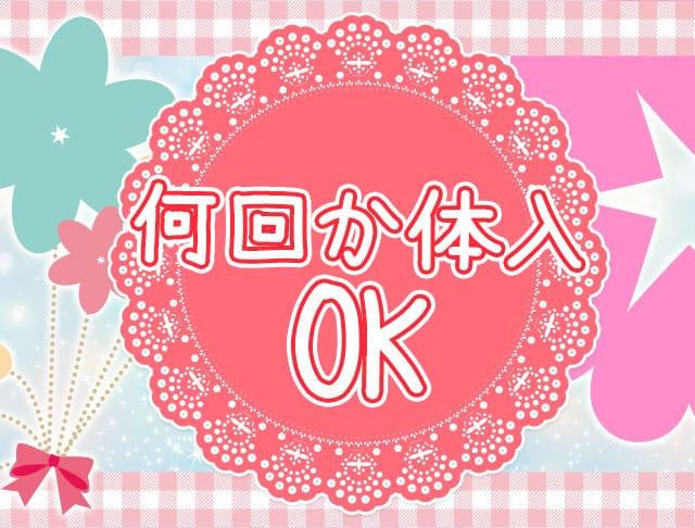 Girls Bar Ash 2nd<アッシュセカンド> 池袋 ガールズバー SHOP GALLERY 3