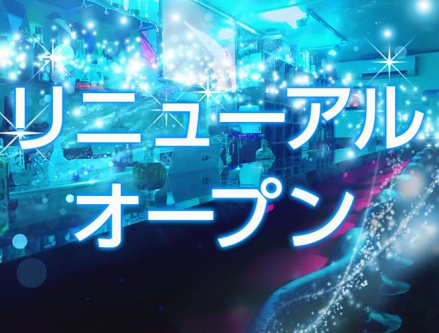 Girl's Bar RON JON<ロンジョン> 三軒茶屋 ガールズバー SHOP GALLERY 1