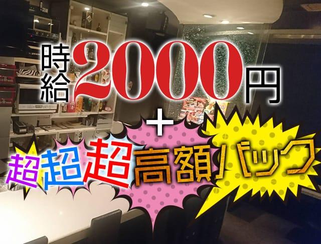 Canning Bar Mcan<エムキャン> 上野 ガールズバー SHOP GALLERY 2