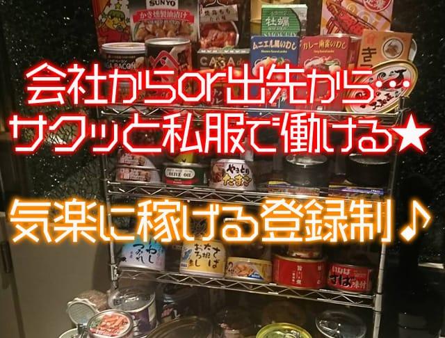 Canning Bar Mcan<エムキャン> 上野 ガールズバー SHOP GALLERY 3