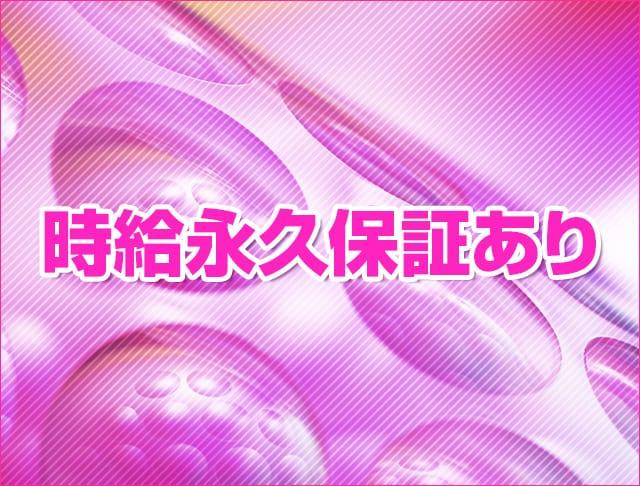Girl's Bar LOVE SUN<ラブサン> 吉祥寺 ガールズバー SHOP GALLERY 3