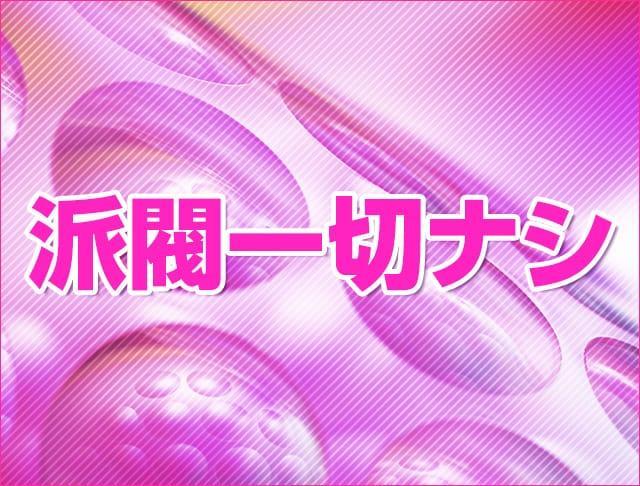 Girl's Bar LOVE SUN<ラブサン> 吉祥寺 ガールズバー SHOP GALLERY 4