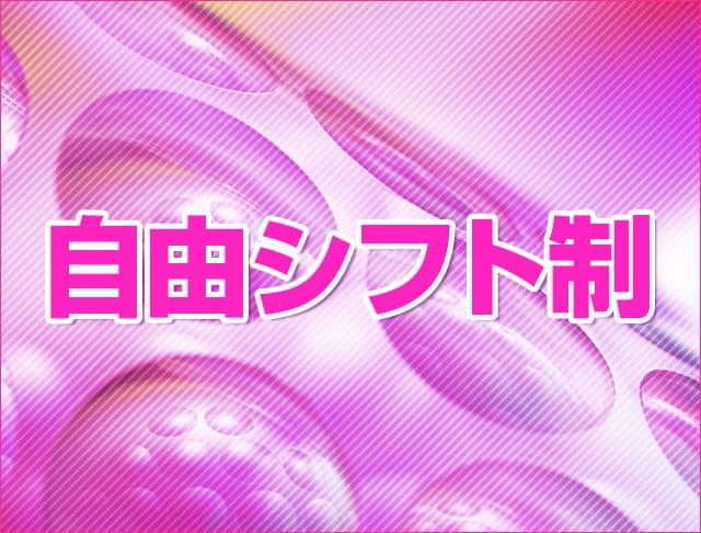 Girl's Bar LOVE SUN<ラブサン> 吉祥寺 ガールズバー SHOP GALLERY 5