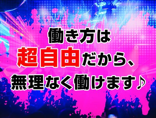 i-ROOM<アイルーム> 上野 ガールズバー SHOP GALLERY 5