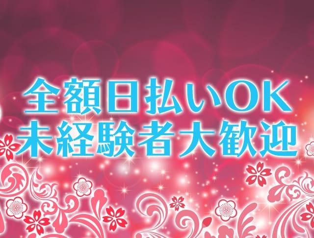 Girl's Bar CHELICE<シェリス> 川越 ガールズバー SHOP GALLERY 1