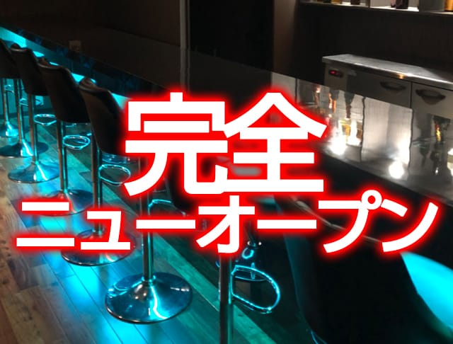 B&W<ビーアンドダブリュー> 上野 ガールズバー SHOP GALLERY 2