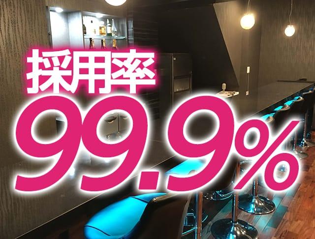 B&W<ビーアンドダブリュー> 上野 ガールズバー SHOP GALLERY 4
