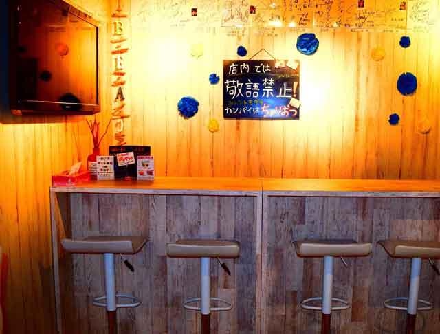 ギャルカフェ 10sion<テンション> 渋谷 ガールズバー SHOP GALLERY 5
