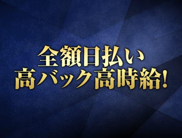 ガールズバーJinny<ジニー> 渋谷 ガールズバー SHOP GALLERY 2