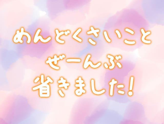 W.up<ダブルアップ> 吉祥寺 ガールズバー SHOP GALLERY 3