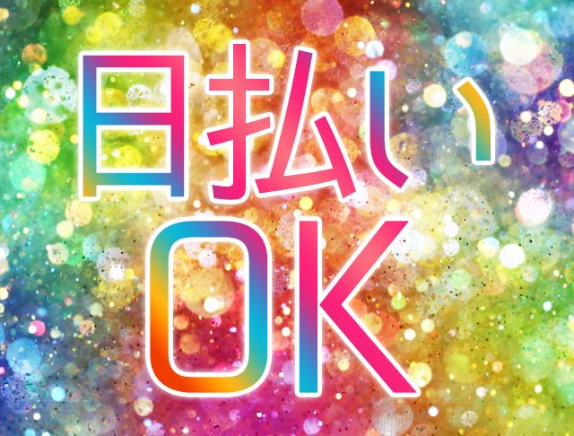 Girls Bar ポップコーン 関内 ガールズバー SHOP GALLERY 5