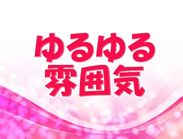 TOPS<トップス> 下北沢 ガールズバー SHOP GALLERY 5