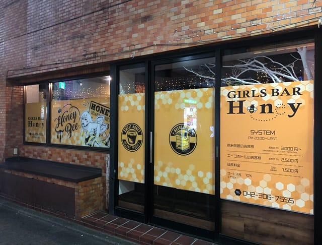 GIRLS BAR Honey<ハニー> 府中 ガールズバー SHOP GALLERY 1
