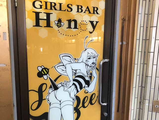 GIRLS BAR Honey<ハニー> 府中 ガールズバー SHOP GALLERY 4