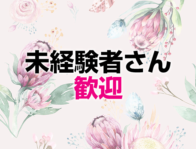GirlsBar UNIT<ガールズバーユニット> 大宮 ガールズバー SHOP GALLERY 4