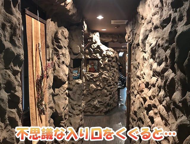 ルビーブル 上野 ガールズバー SHOP GALLERY 1