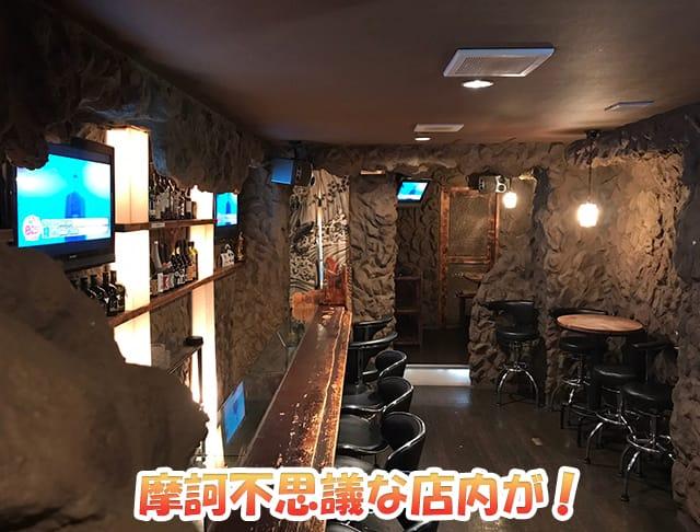 ルビーブル 上野 ガールズバー SHOP GALLERY 2