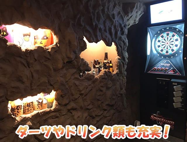 ルビーブル 上野 ガールズバー SHOP GALLERY 3